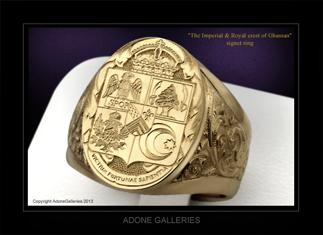 Imperial Crest of Ghassan ring